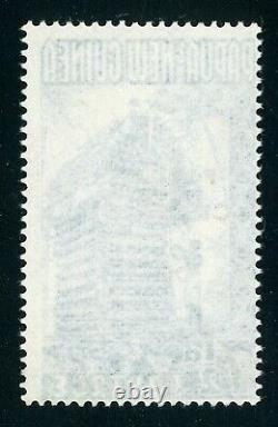 Papua & New Guinea Scott #J6 U 6p/7½p Postal Charges Postage Due CERT CV$775+